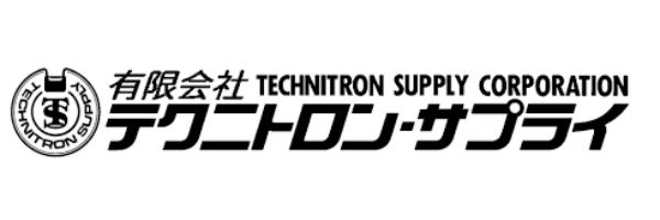 有限会社テクニトロン・サプライ