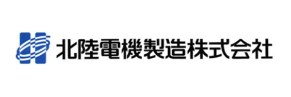 北陸電機製造株式会社