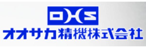 オオサカ精機株式会社