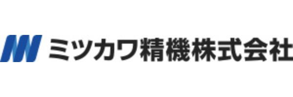 ミツカワ精機株式会社