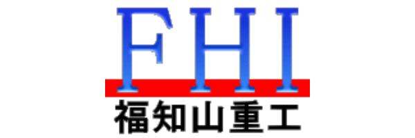 福知山重工業株式会社