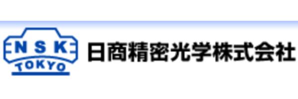 日商精密光学株式会社
