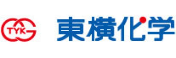 東横化学株式会社