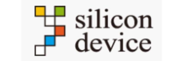 シリコンデバイス株式会社