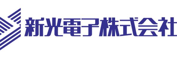 新光電気株式会社