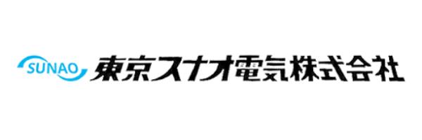 スナオ電気株式会社