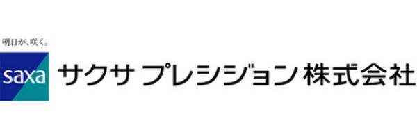 サクサプレシジョン株式会社-ロゴ