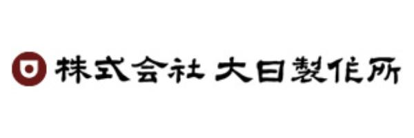 株式会社大日製作所
