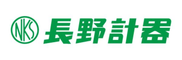 長野計器株式会社