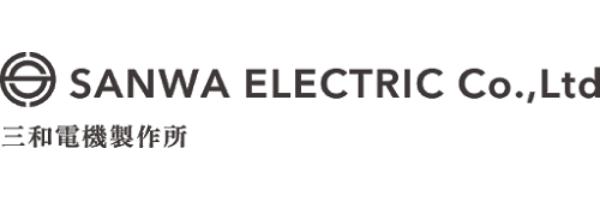株式会社三和電機製作所