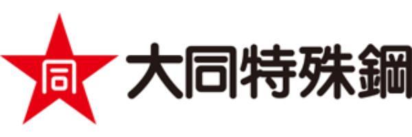 大同特殊鋼株式会社