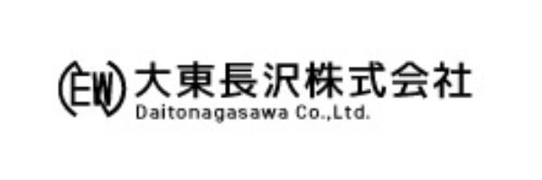 大東長沢株式会社