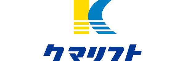 クマリフト株式会社
