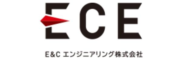 E&Cエンジニアリング株式会社