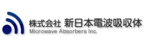 株式会社新日本電波吸収体