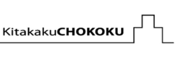 キタカク彫刻株式会社-ロゴ