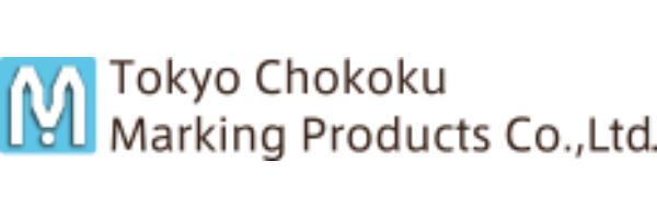 東京彫刻工業株式会社