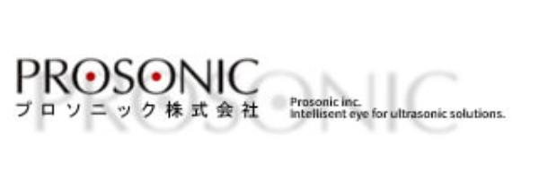 プロソニック株式会社