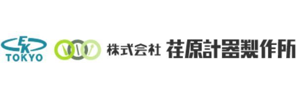 株式会社荏原計器製作所