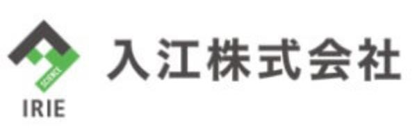 入江株式会社