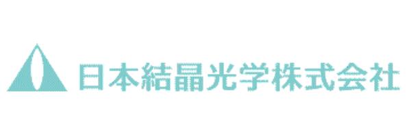 日本結晶光学株式会社