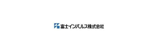 富士インパルス株式会社