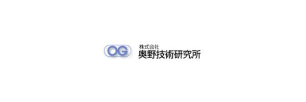 株式会社奥野技術研究所