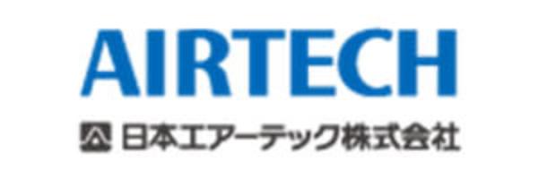 日本エアーテック株式会社