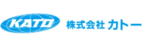 株式会社カトー