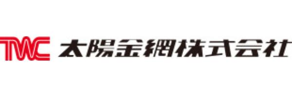 太陽金網株式会社