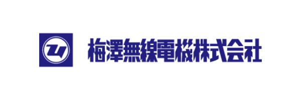 梅沢無線電機株式会社