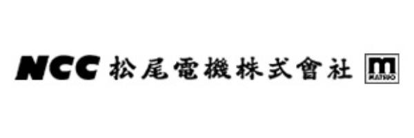 松尾電機株式会社