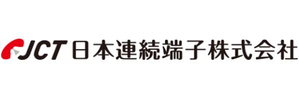 日本連続端子株式会社