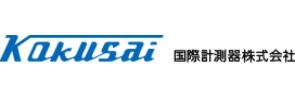 国際計測器株式会社