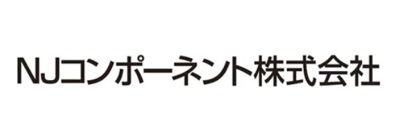 NJコンポーネント株式会社