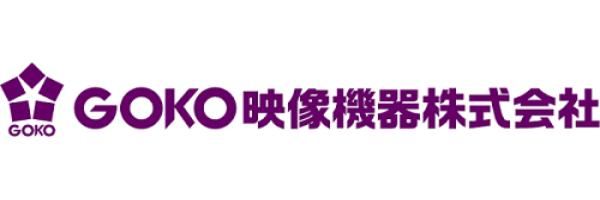 GOKO映像機器株式会社-ロゴ