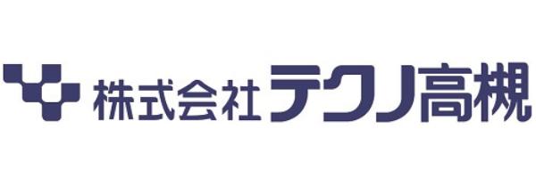 株式会社テクノ高槻