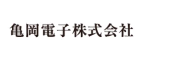 亀岡電子株式会社