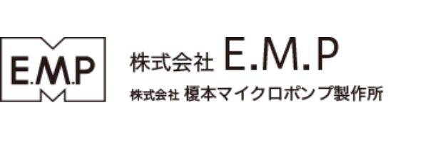 株式会社榎本マイクロポンプ製作所