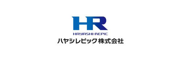 ハヤシレピック株式会社