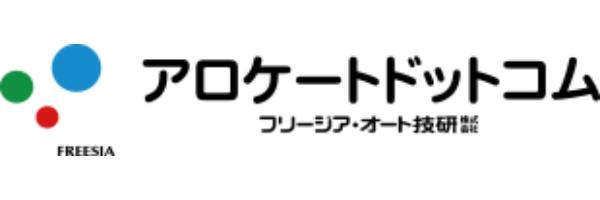 フリージア・オート技研株式会社