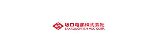 坂口電熱株式会社-ロゴ
