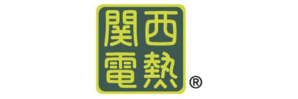 株式会社関西電熱