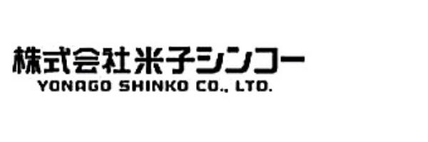 株式会社米子シンコー