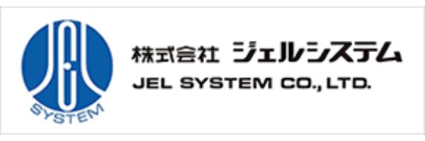 株式会社ジェルシステム