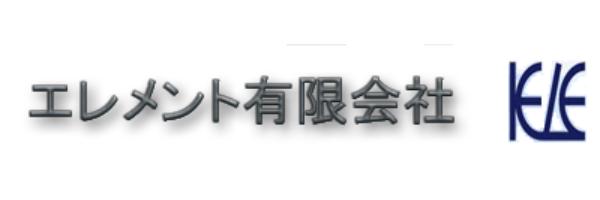エレメント有限会社-ロゴ