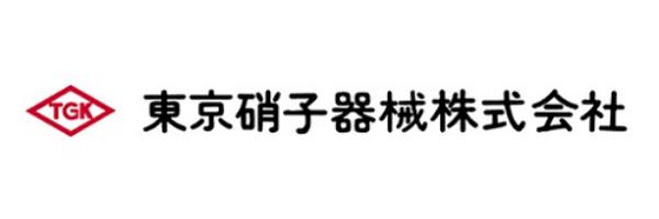 東京硝子器械株式会社