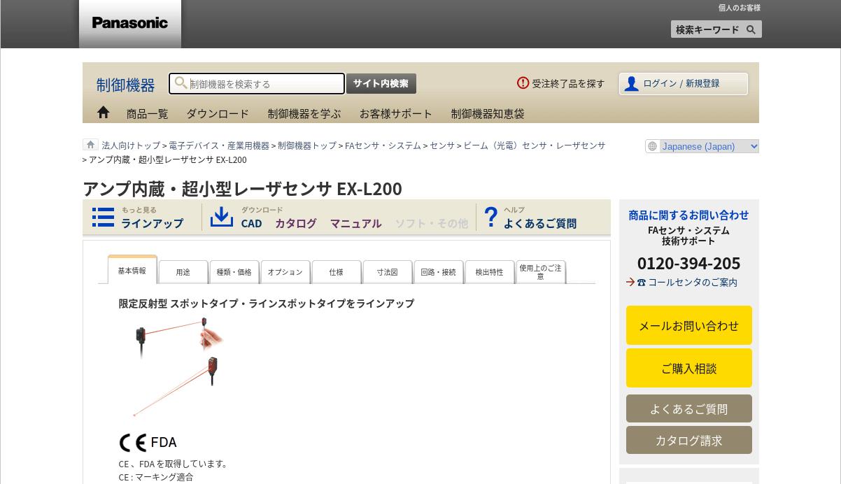 EX-L200