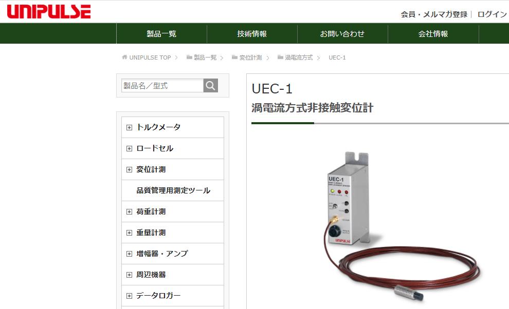 UEC-1