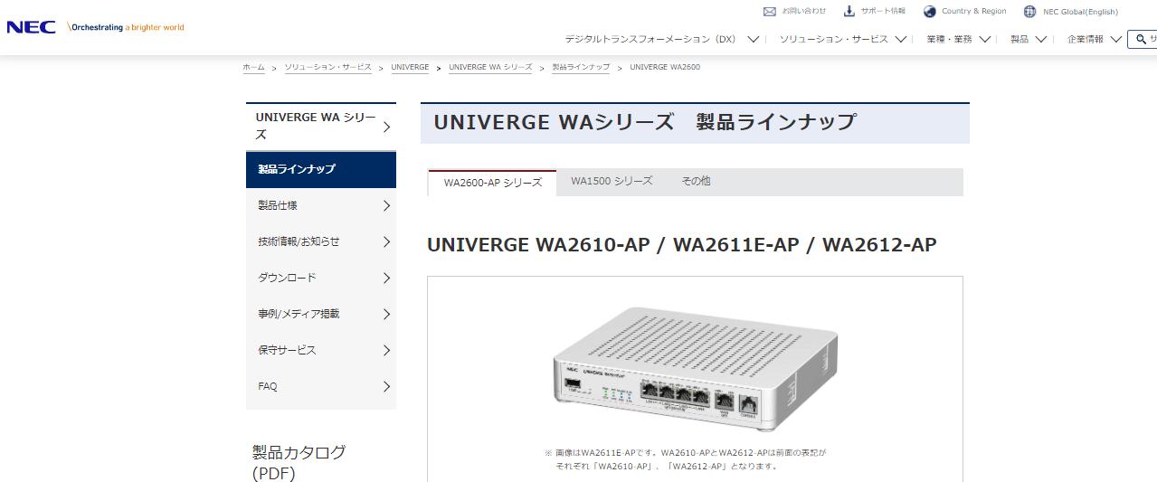 WA2612-AP